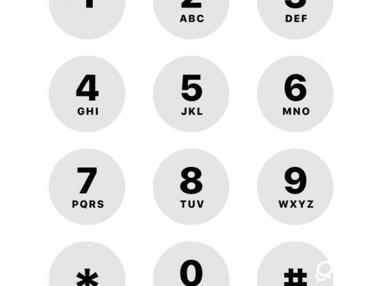 special Vodafone number 70778277