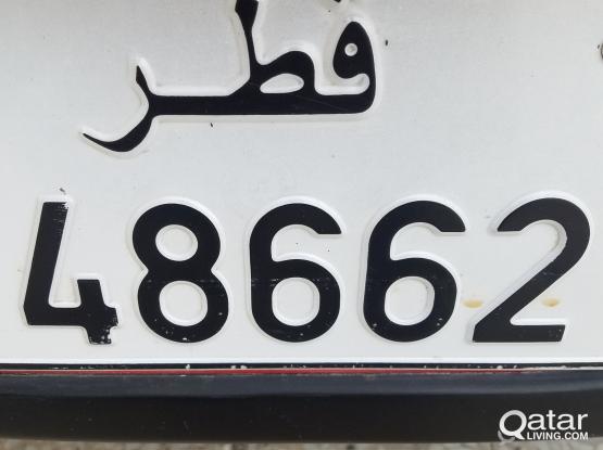 5 digit plate 48662