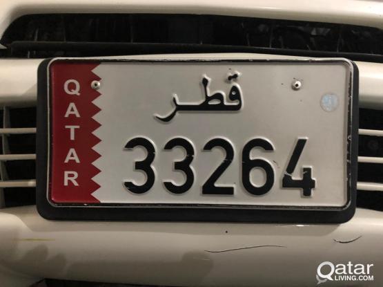 5 digit car number plate for sale.