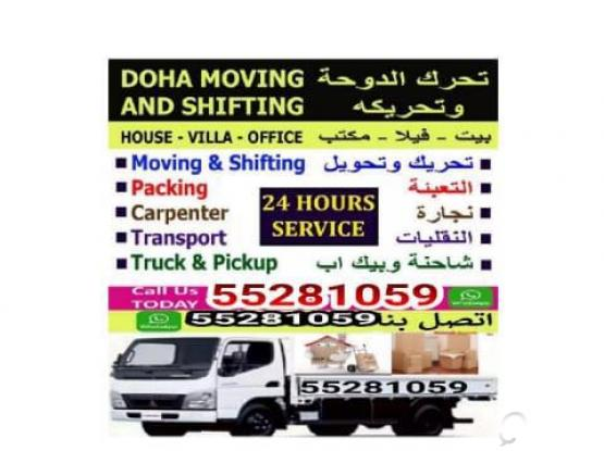 Low price House Moving Shifring Carpanter service