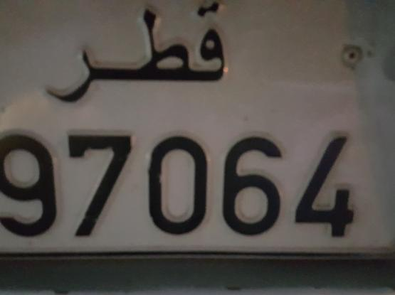 Number plate for sale spacial number of five digits (٩٧٠٦٤)