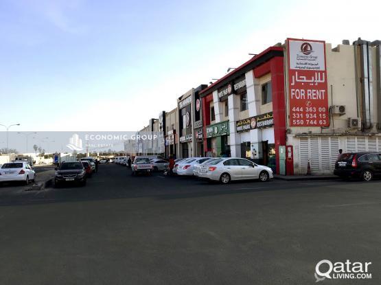 Shop Spaces For Rent in Ain Khaled Souq