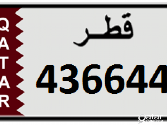 Attractive double digit plate number for Sale.