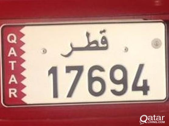 Private car plate 5 digit Number for sale - 17694