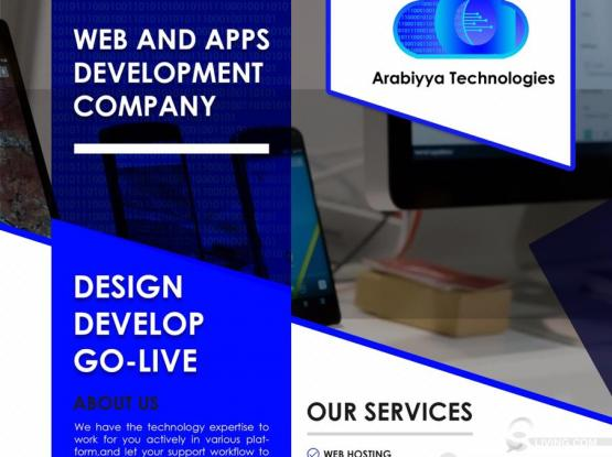Website Design, Mobile App development, Web Development services تصميم الموقع ، تطوير تطبيقات الجوال