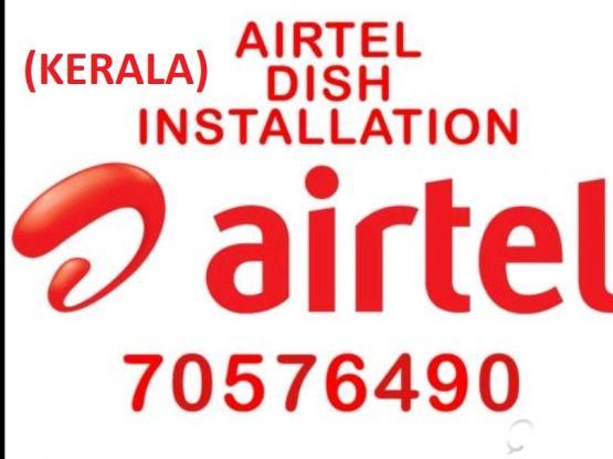 Airtel Dish 70576490