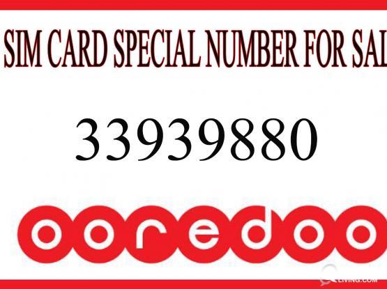 Sim card for sale