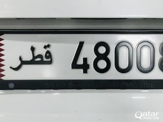 Fancy plate number