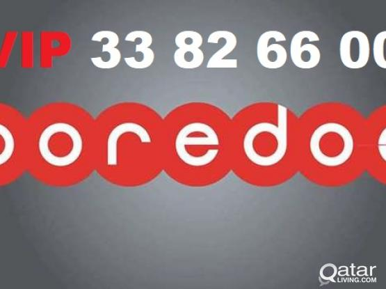 VIP ooredoo mobile number 33 82 66 00