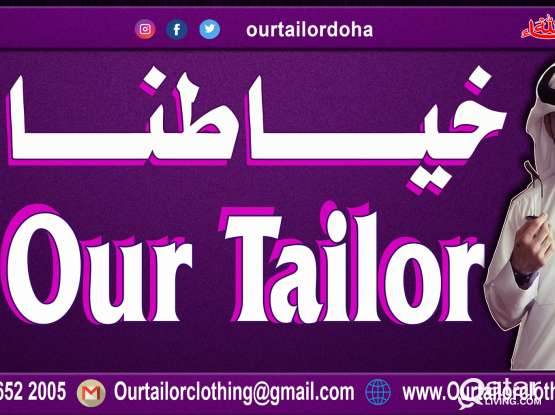 OUR TAILOR خياطنا NOW LOCATED IN THE HEART OF THE TOWN