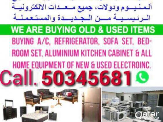 Used Items for sale in Doha Qatar | Qatar Living Items