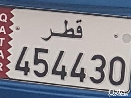 Car Plate No 45 44 30 Sale