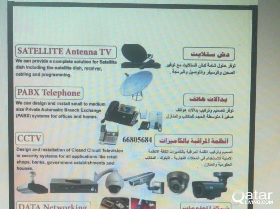 We do satellite installation and other electronic works 66805684