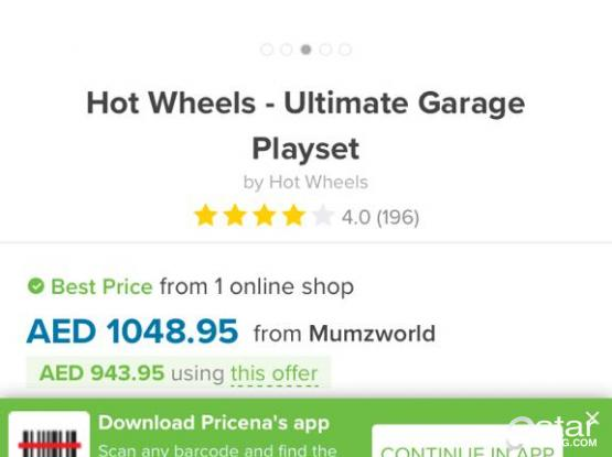 Hot Wheels Ultimate Garage play set