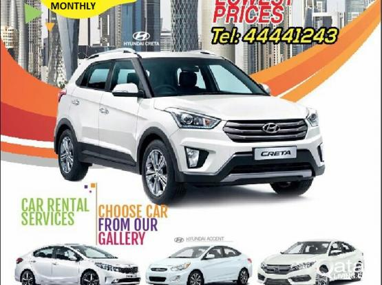 2019 & 2018 Model Cars Available for Rent