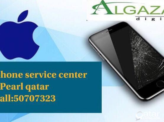 mobile phone service