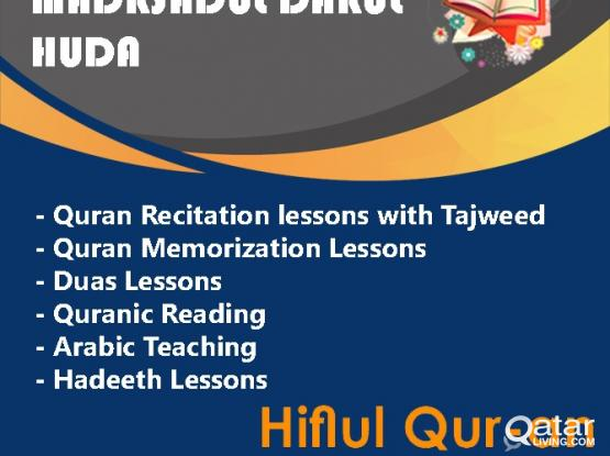 ISLAMIC QURAN TEACHER AVAILABLE 77616165