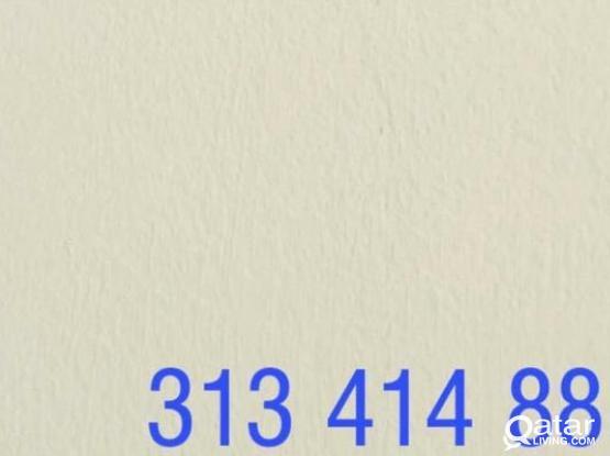 Vodafone Prepaid Number