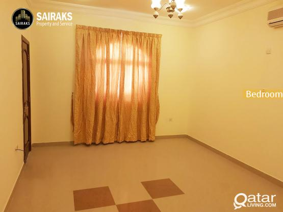 Low Price! Spacious Modern Villa For Rent In Al Gharaffa