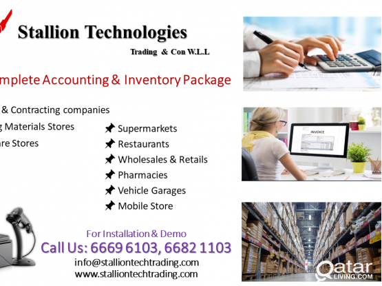 Best Accounting Software, ERP Software, Billing Software, Accounts Sofware, Inventory Software, POS