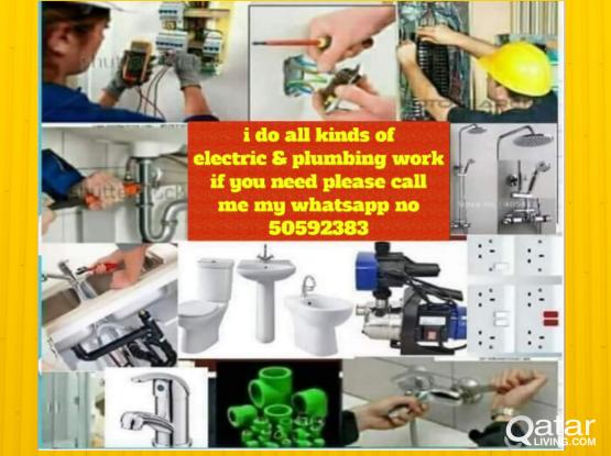 ELECTRIC @ PLUMBING WORK CALL 50592383