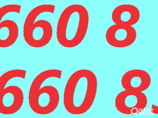 Two New Pair Ooredoo Phone Numbers