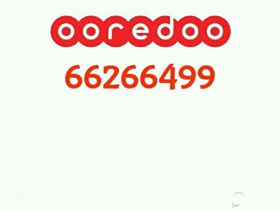 رقم اوريدو جديد ooredoo new number