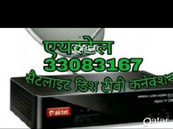 ALL KINDS OF SATELLITES DISH RECEIVER SALE SERVICES INSTALLATION.AIRTEL HD RECEIVER SALE .33083167