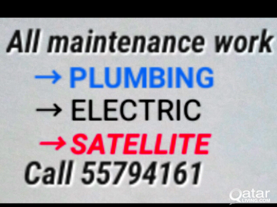 PLUMBING ELECTRIC AND SATELLITE WORK