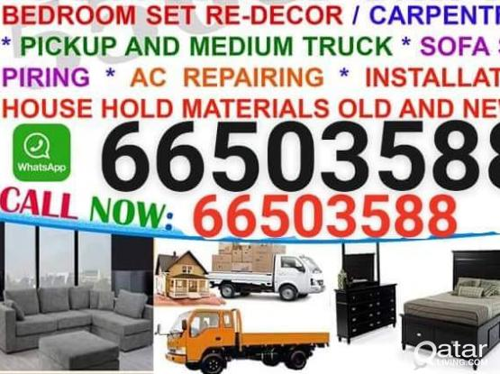 Qatar Ac buying and dismantle fixing good working good price give call me 66503588