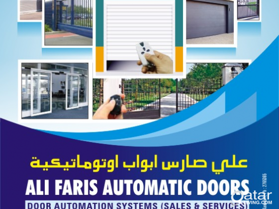 Automatic doors and gates installation & services