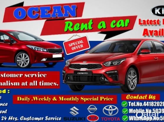 KIA CERATO  SPL OFFER -50399151/44182020
