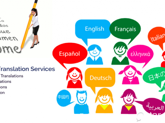AUTHORIZED LEGAL TRANSLATION SERVICES IN QATAR