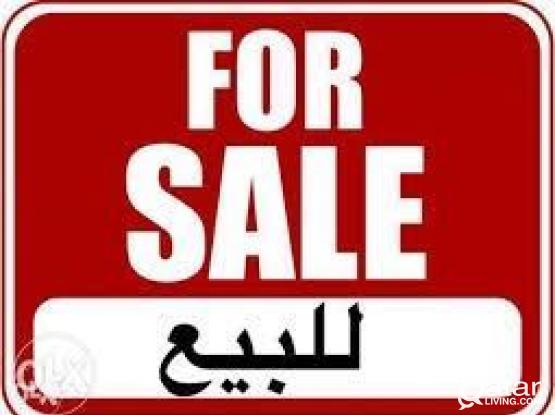 for sale cleaning company