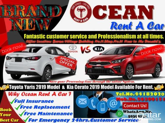 TOYOTA YARIS & KIA CERATO CALL ME FOR RENT -50399151/44182020