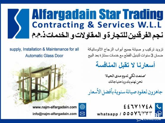 All types of Automatic Doors