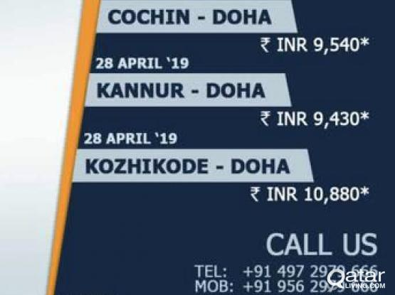 best ticket fare from India / to Indian