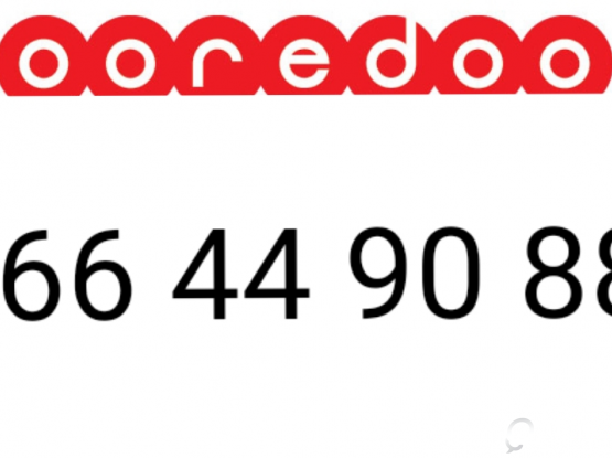 ooredoo special number for sale رقم مميز