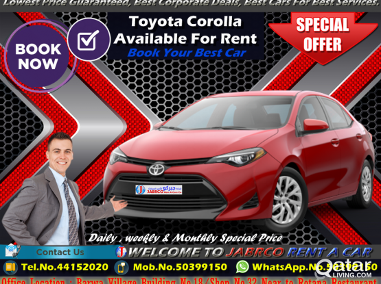Toyota CorollaToyota Camry Available For Rent!!Contact Us :- 50399150/44152020