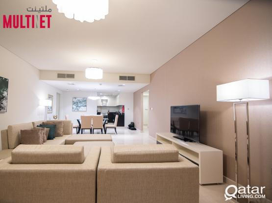 Luxurious 1- Bedroom Apartment in Lusail