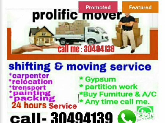We do shifting and moving good price. 30494139and66703725