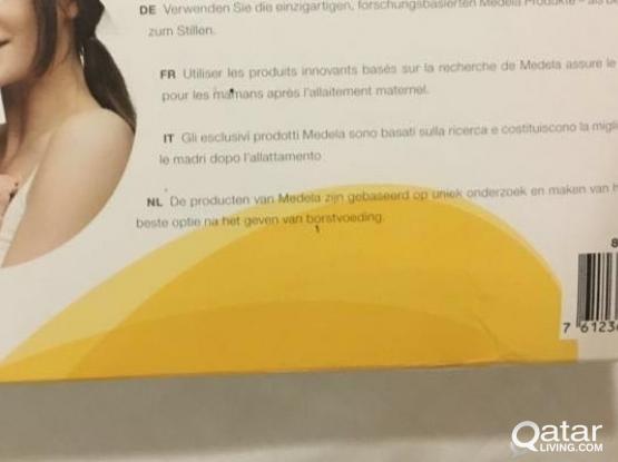 Breast manual pump- Medela