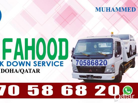 BREAKDOWN SERVICE - 24*7- CALL 70586820