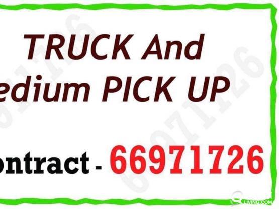 TRUCK & PICKUP , shifting , carpenter 66971726