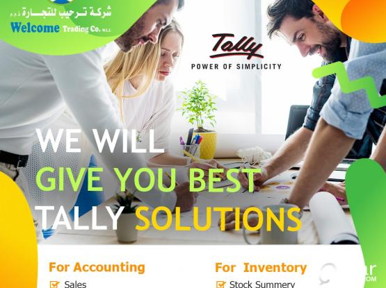 Tally ERP 9  Support in Qatar 24 * 7