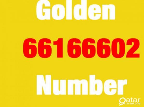 Fancy Number for Sale....
