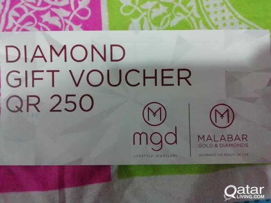 MALABAR GOLD DIAMOND GIFT VOUCHER