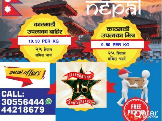 Door to Door Cargo service  to Nepal from Qatar