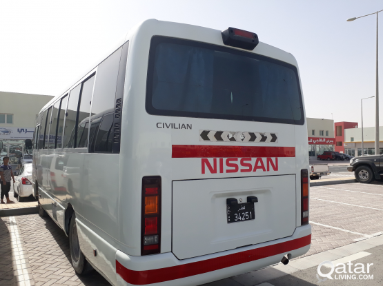 Nissan Civilian 2015