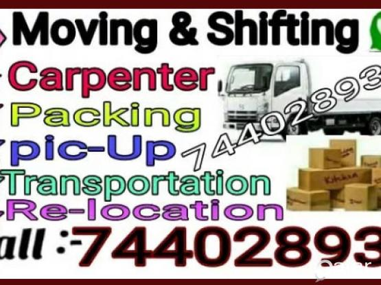 Low price, call:-74402893 Moving,Shifting, Carpenter, A/C servicing